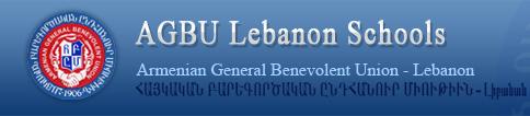 AGBU Lebanon Schools'