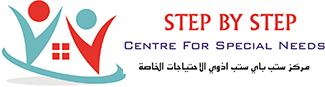 Step by Step Centre - Centre for special needs