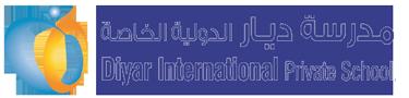 Diyar International Private School - Fujairah